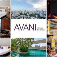 AVANI Atrium Bangkok Hotel khuyến mãi đặt phòng Đến 31/10/2018