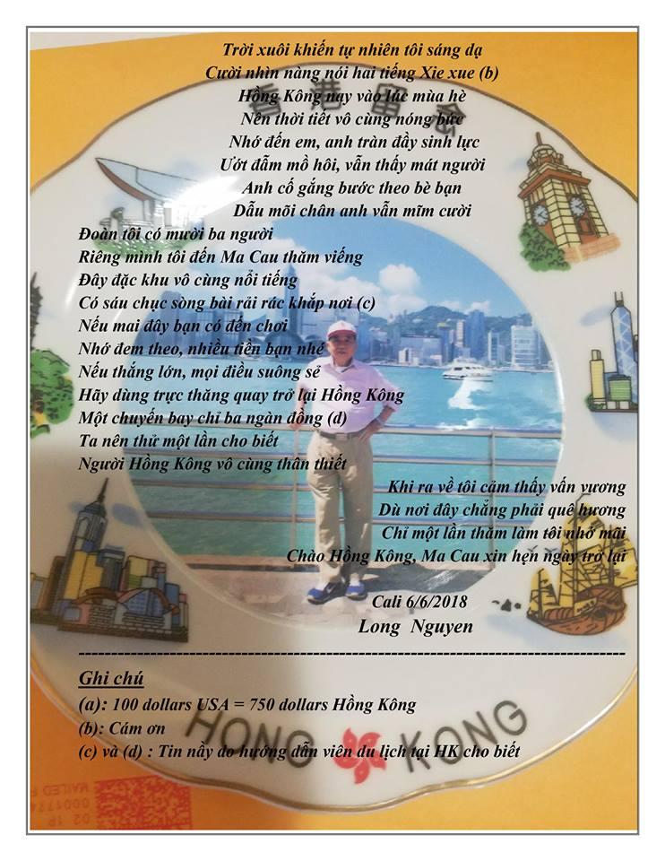 Bài thơ 2
